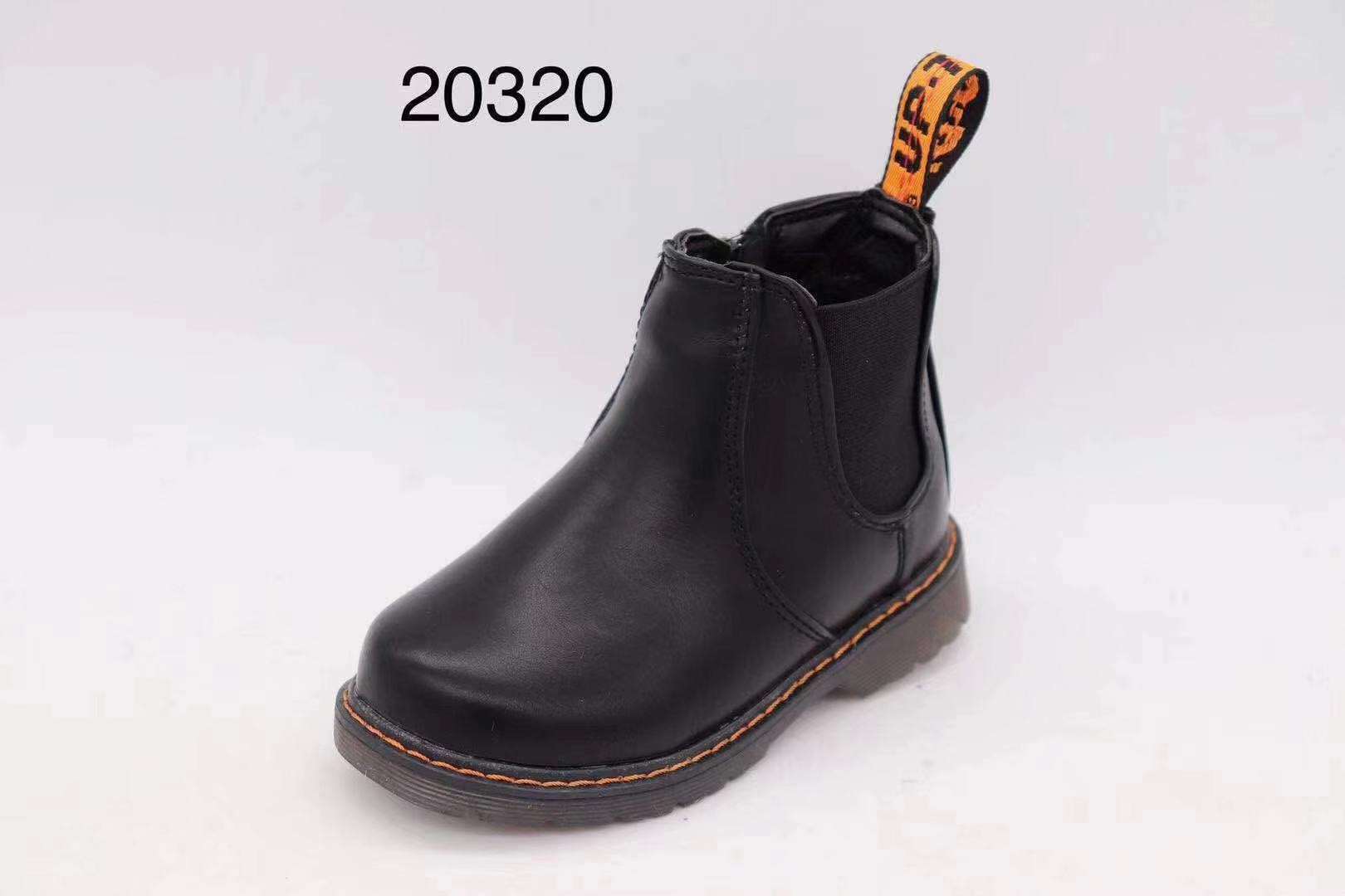 20320-2