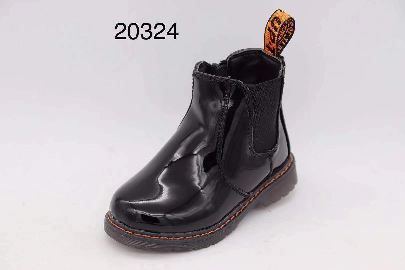 20324-2