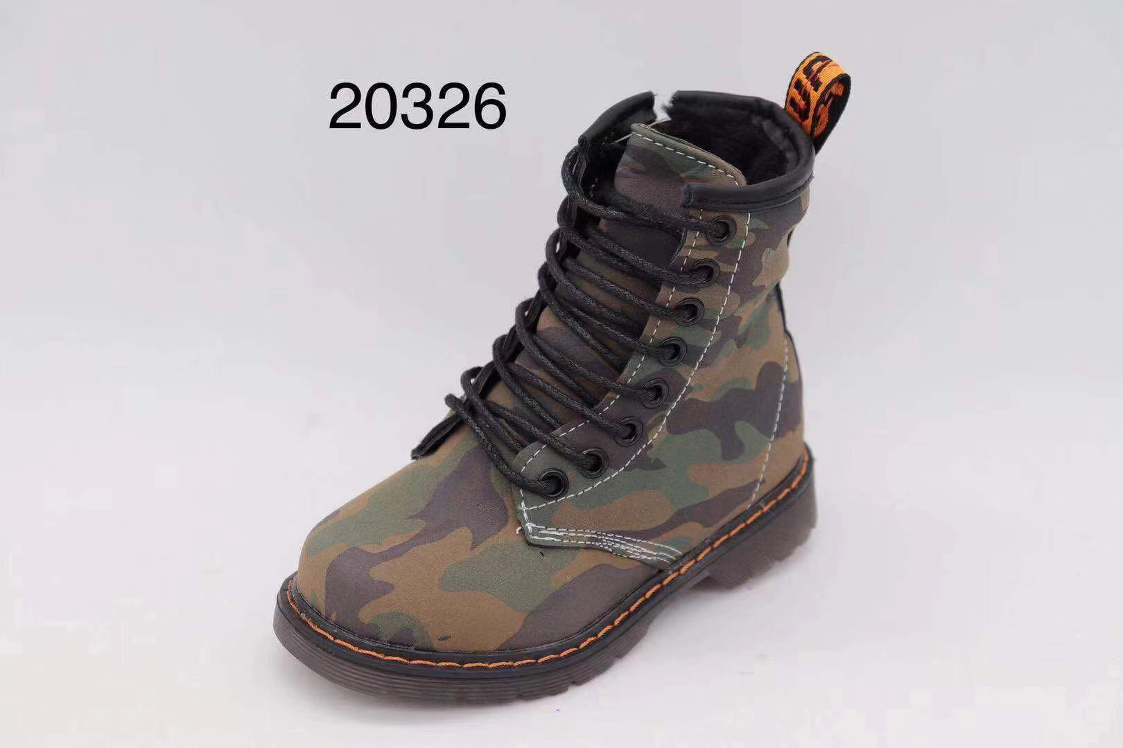 20326-3