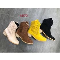 AB70-LD