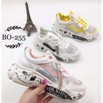 BO-255