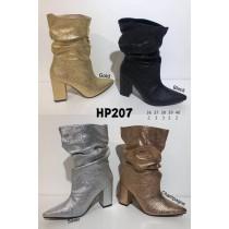 HP207-D4