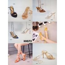HH572